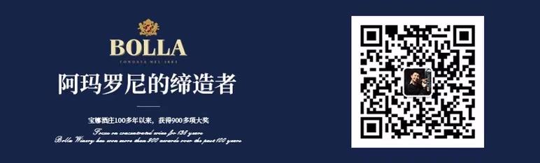 2021年宝娜市场投入加码,刘京江放言要开1000场品鉴会