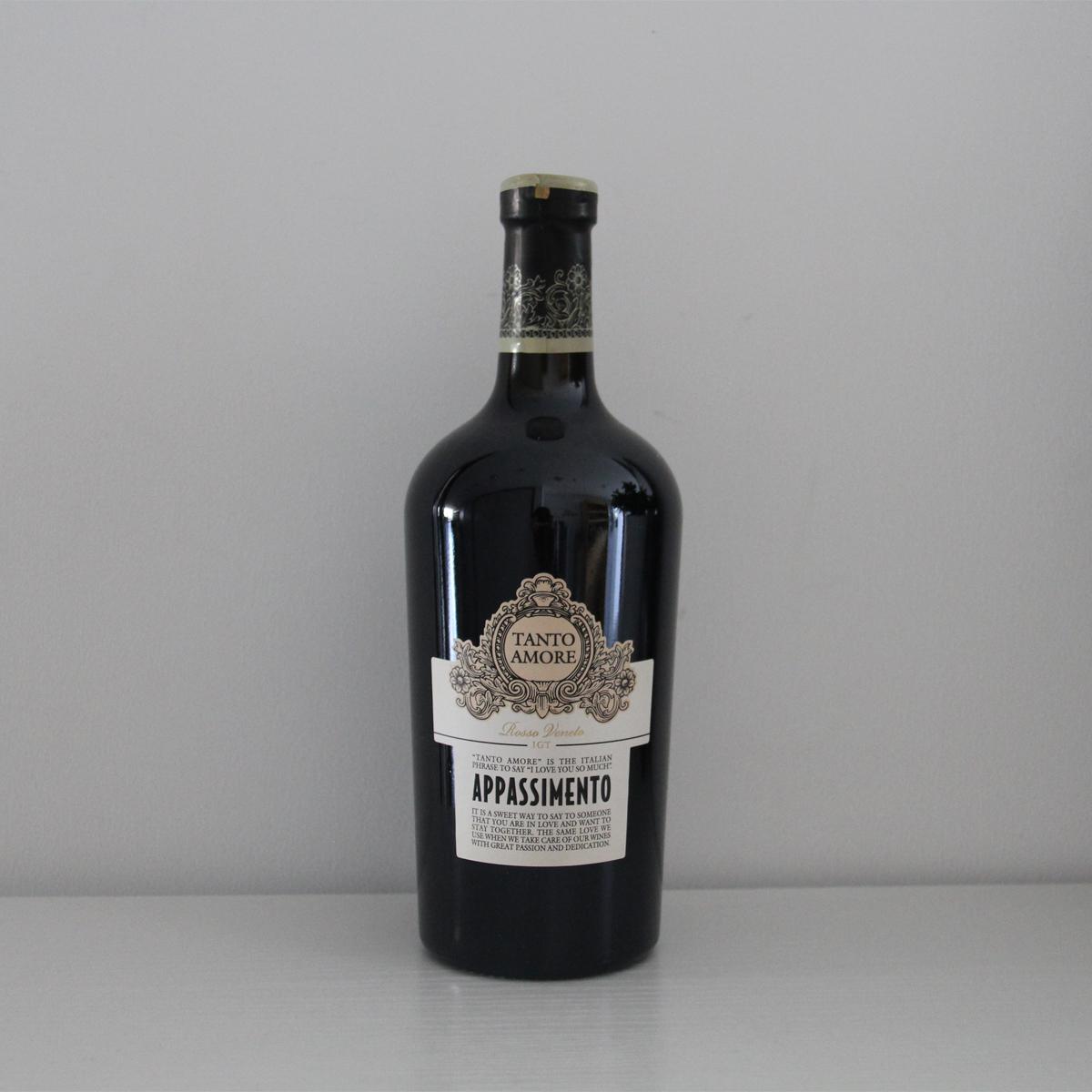 意大利威尼托云中漫步酒庄混酿IGT干红葡萄酒