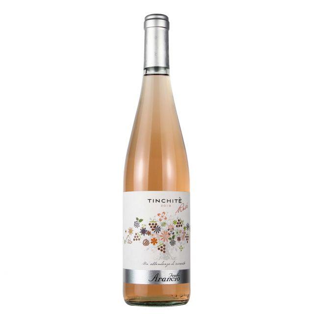 橙色庄园西西里的美丽传说桃红葡萄酒