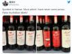 海南某超市出现山寨奔富葡萄酒