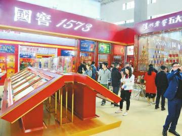 第十六届中国国际酒业博览会延期至4月举行
