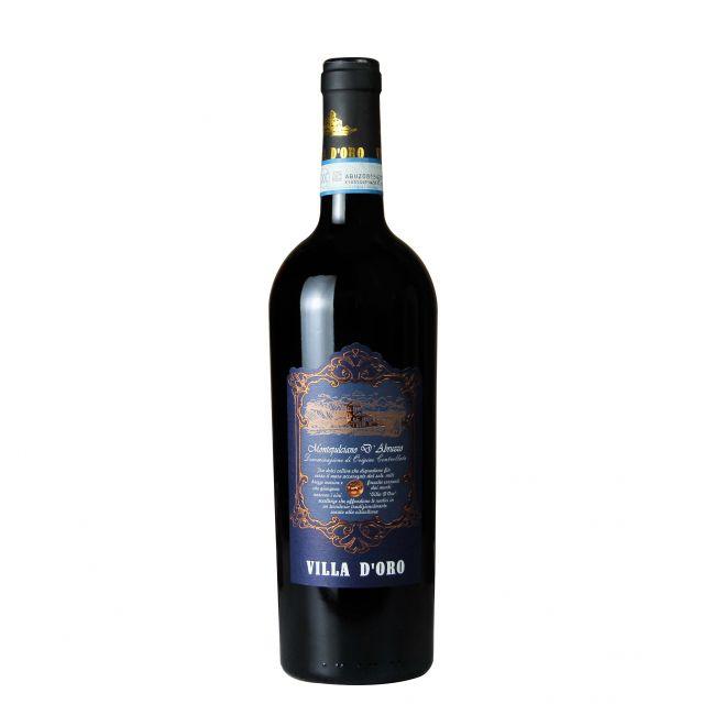 意大利阿布魯佐蒙特普齊亞諾紅葡萄酒紅酒2018