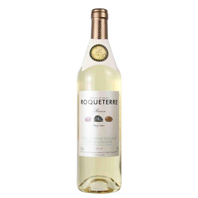 法国南部大地珍藏-大芒森igp半甜白葡萄酒