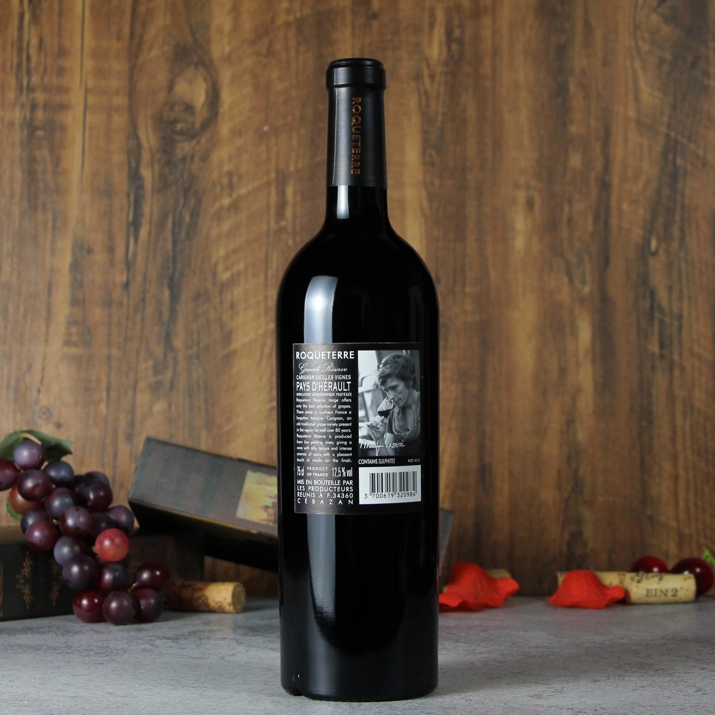 法国南部大地珍藏佳丽酿黑标80年老藤igp干红葡萄酒