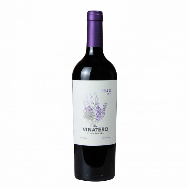 阿根廷門多薩省五味酒莊豐收紅葡萄酒