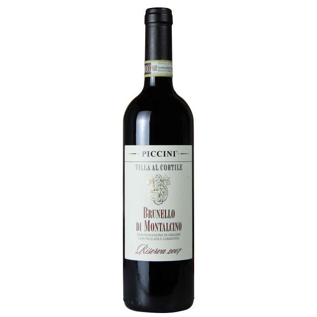 意大利蒙塔奇諾愛卡帝桑嬌維塞珍藏紅葡萄酒紅酒(限量款)