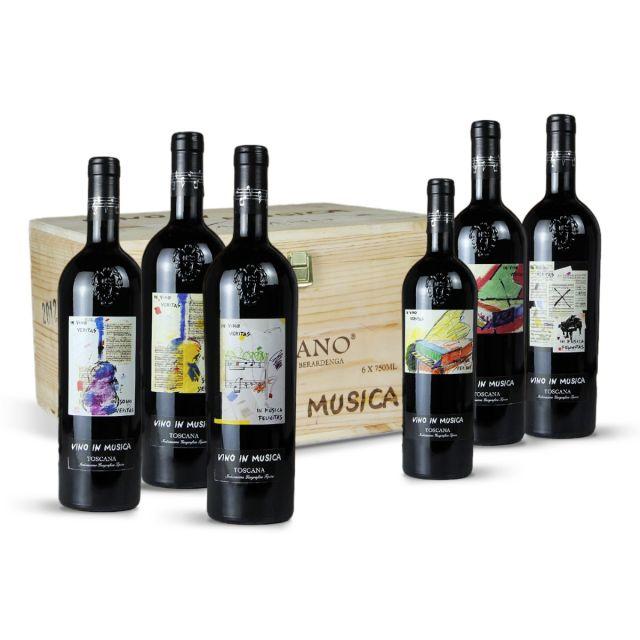 意大利托斯卡納瓦雷諾-酒樂紅葡萄酒六件套裝(限量款)