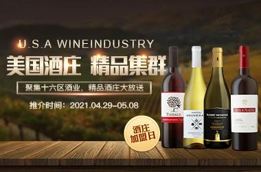 进口葡萄酒千千万,为何这家酒企能独占美国鳌头?