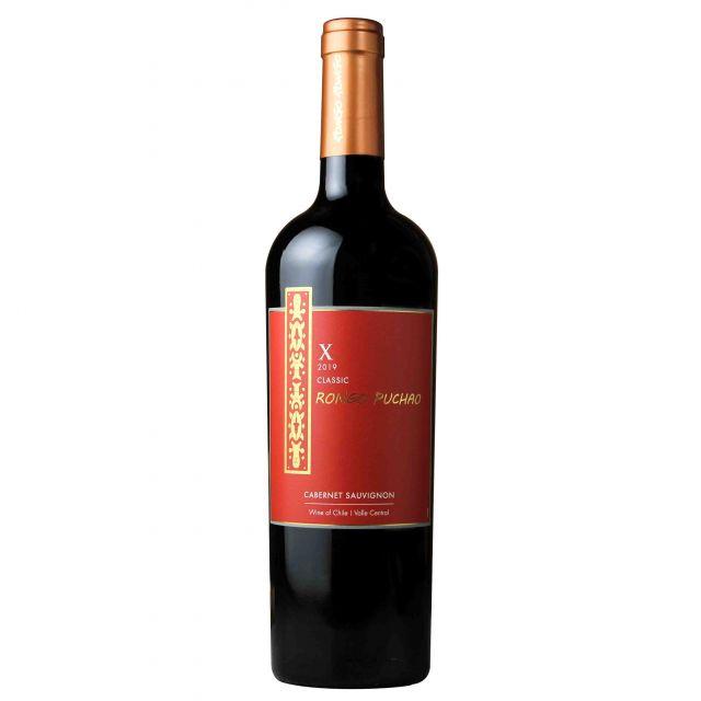 天涯10號赤霞珠干紅葡萄酒