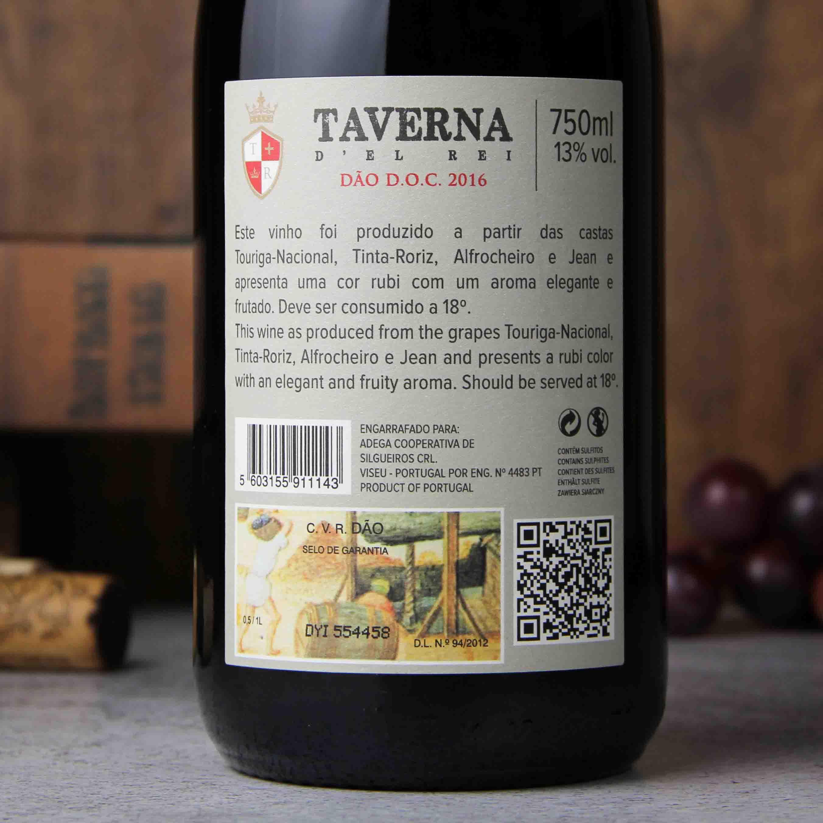 葡萄牙杜奥贝林皇宫庄园红葡萄酒