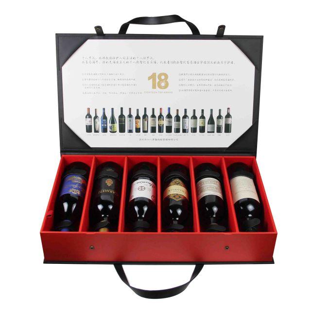 智利十八羅漢葡萄酒系列套裝