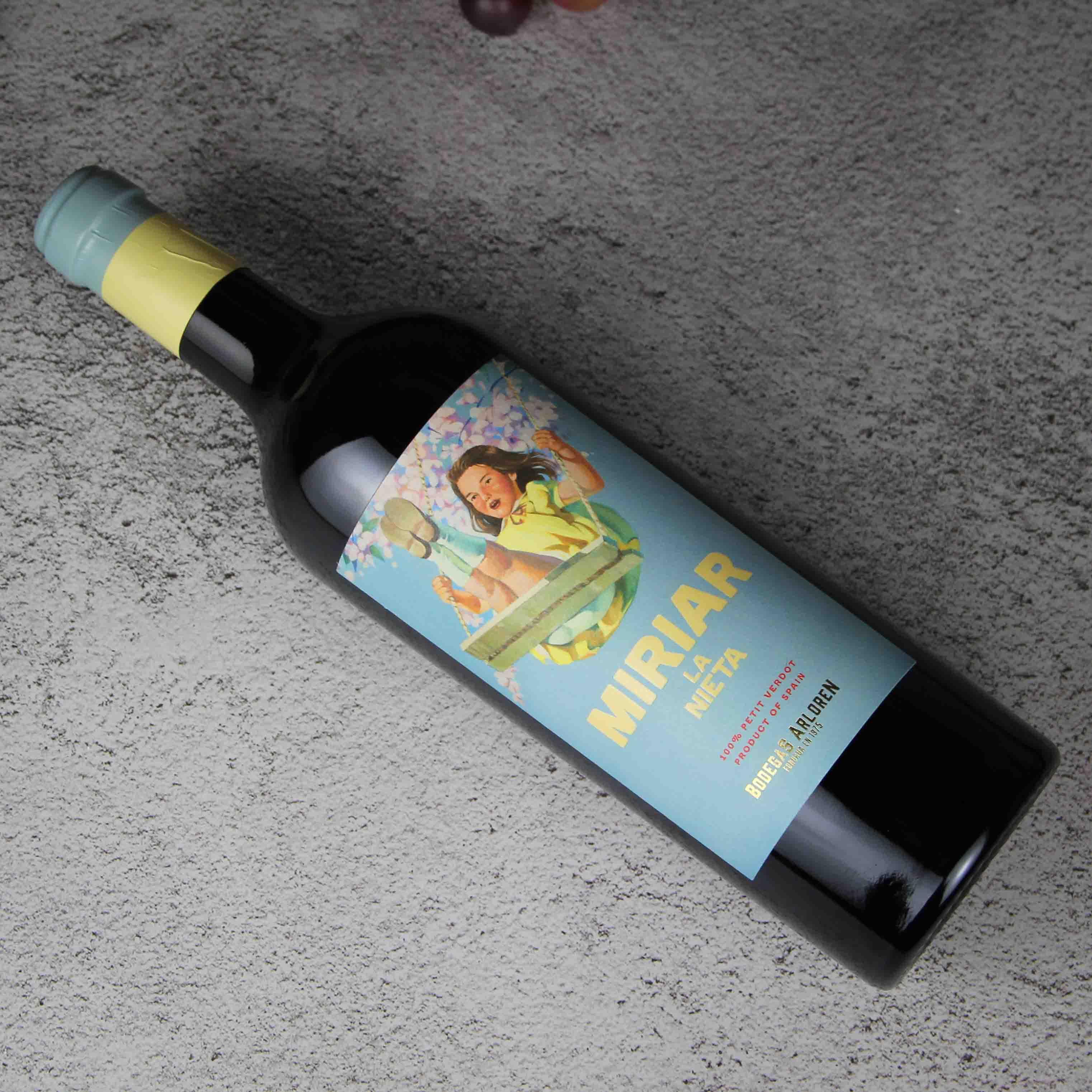 西班牙胡米利亚产区阿尔罗仁酒庄小维多米丽雅干红葡萄酒
