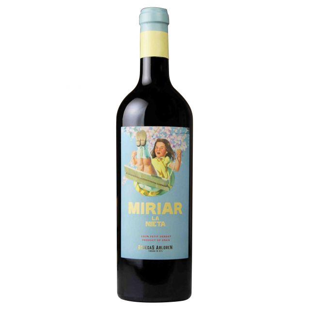 西班牙胡米利亞產區阿爾羅仁酒莊小維多米麗雅干紅葡萄酒