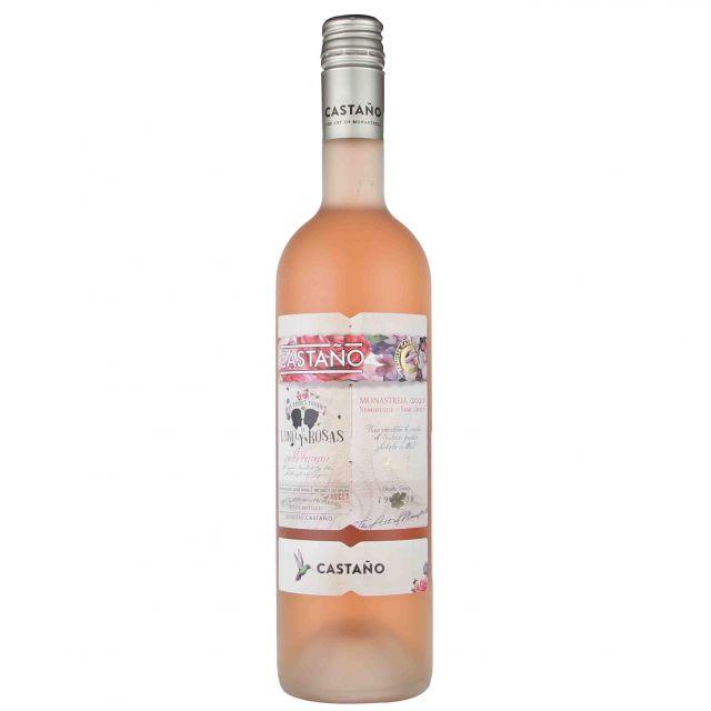 西班牙耶克拉卡斯塔诺桃红葡萄酒红酒