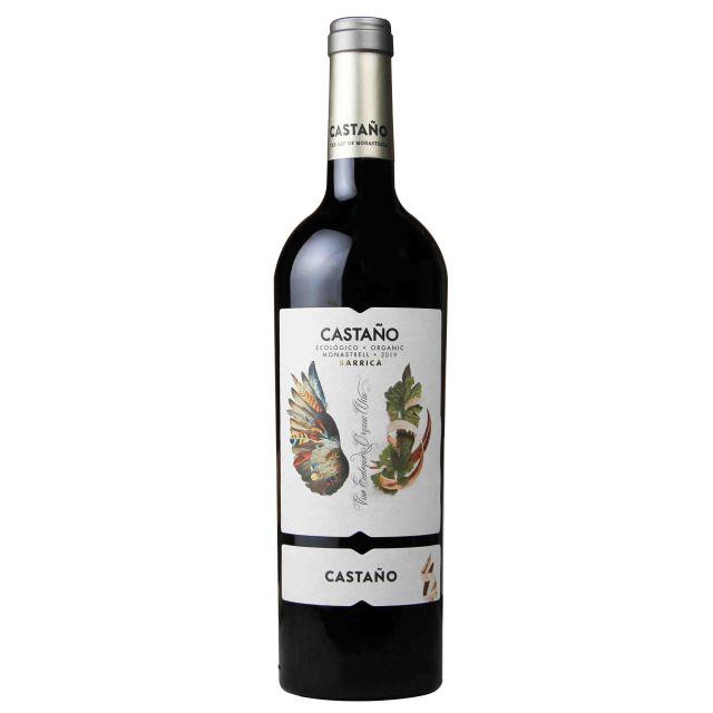 西班牙耶克拉卡斯塔诺生态有机干红葡萄酒红酒