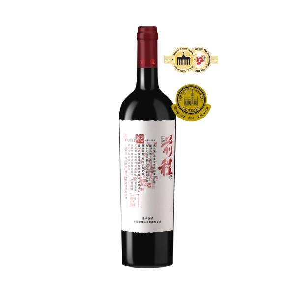 中国宁夏产区蒲尚酒庄前程九万里马瑟兰干红葡萄酒红酒