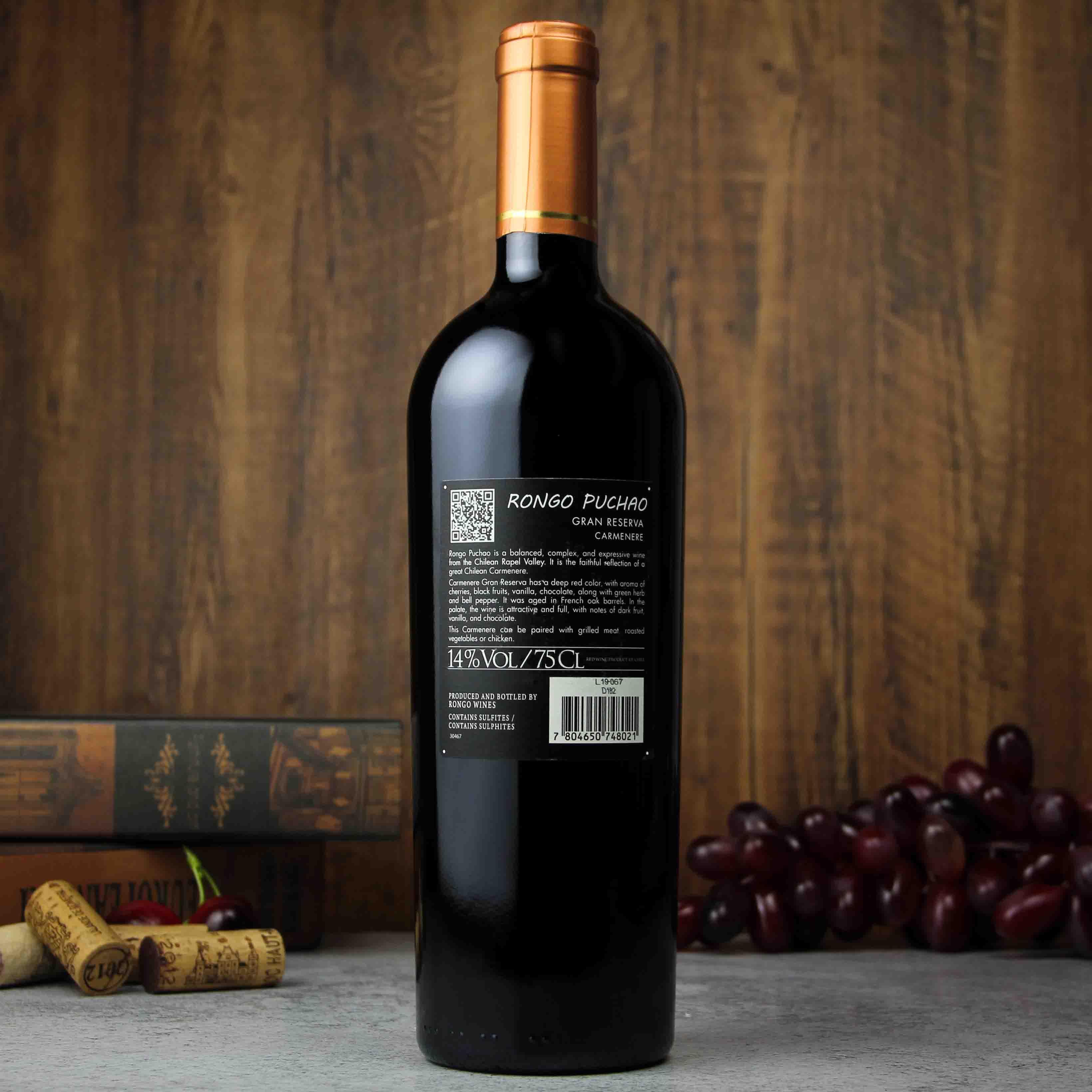 天涯6号佳美娜干红葡萄酒