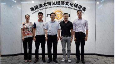 促進會啟動青年企業家委員會換屆調研工作