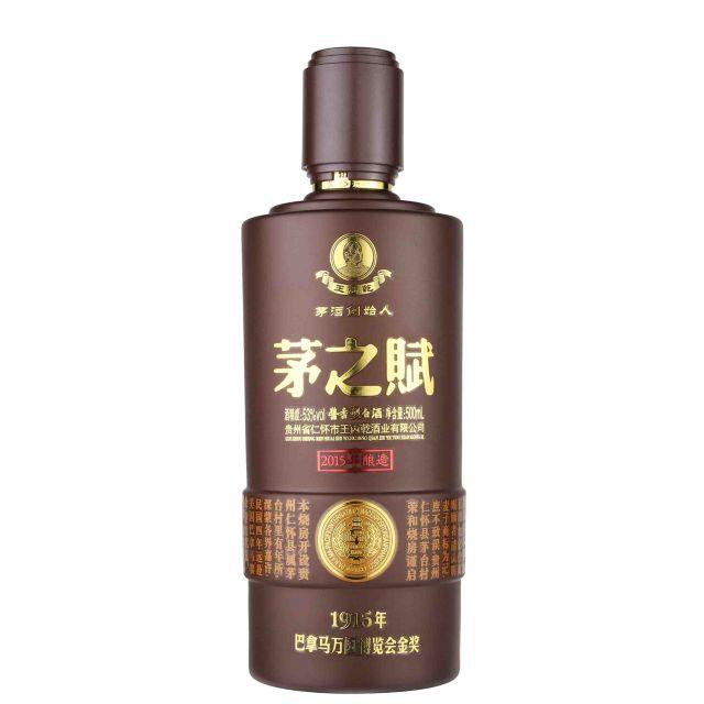 中国贵州茅之赋·棕酱香型白酒