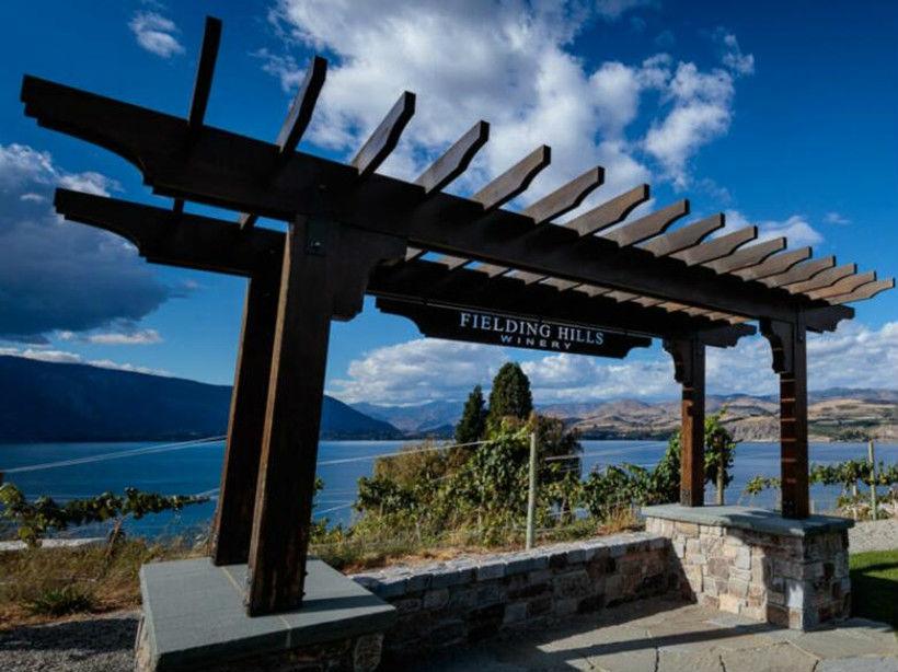 菲爾丁山酒莊Fielding Hills Winery