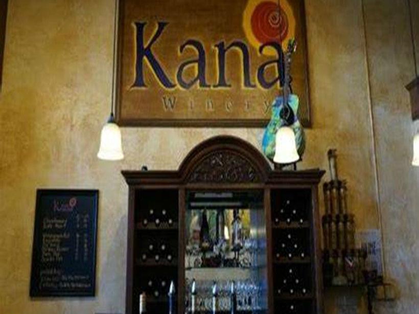 卡納酒莊Kana Winery