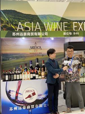 2021青岛国际葡萄酒及烈酒博览会-远豪商贸欢迎您莅临品鉴