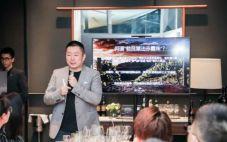 加州璞露酒庄在上海举办媒体和意见领袖专场品鉴晚宴活动