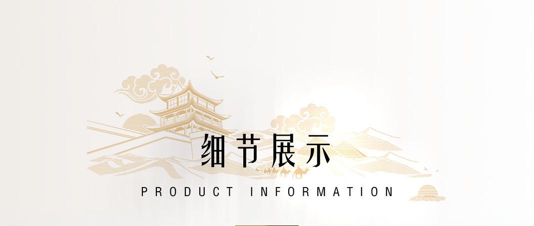 贵州茅台镇丝路久远·金沙酱香型白酒