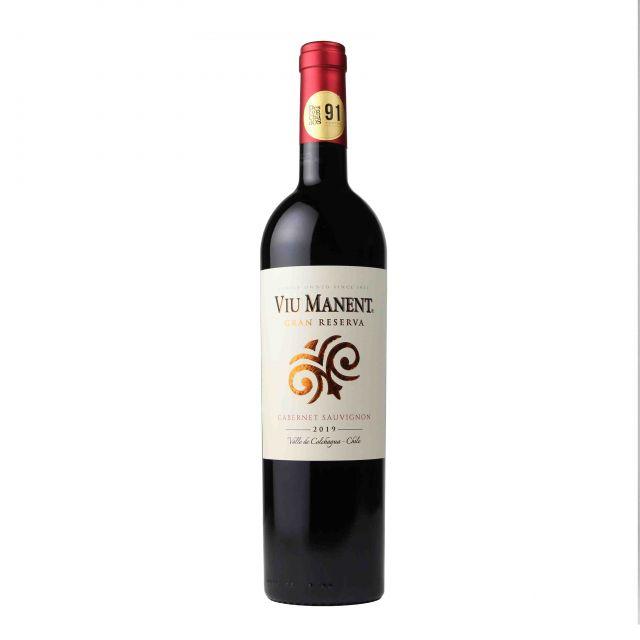 智利科尔查加瓜谷威玛特级珍藏赤霞珠干红葡萄酒