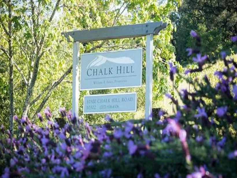 白垩山酒庄Chalk Hill Winery