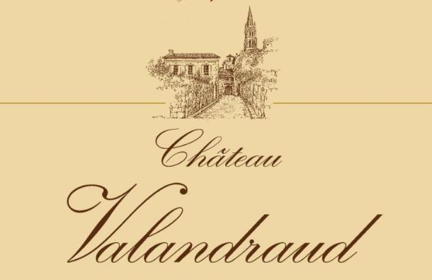 瓦兰佐酒庄Chateau Valandraud