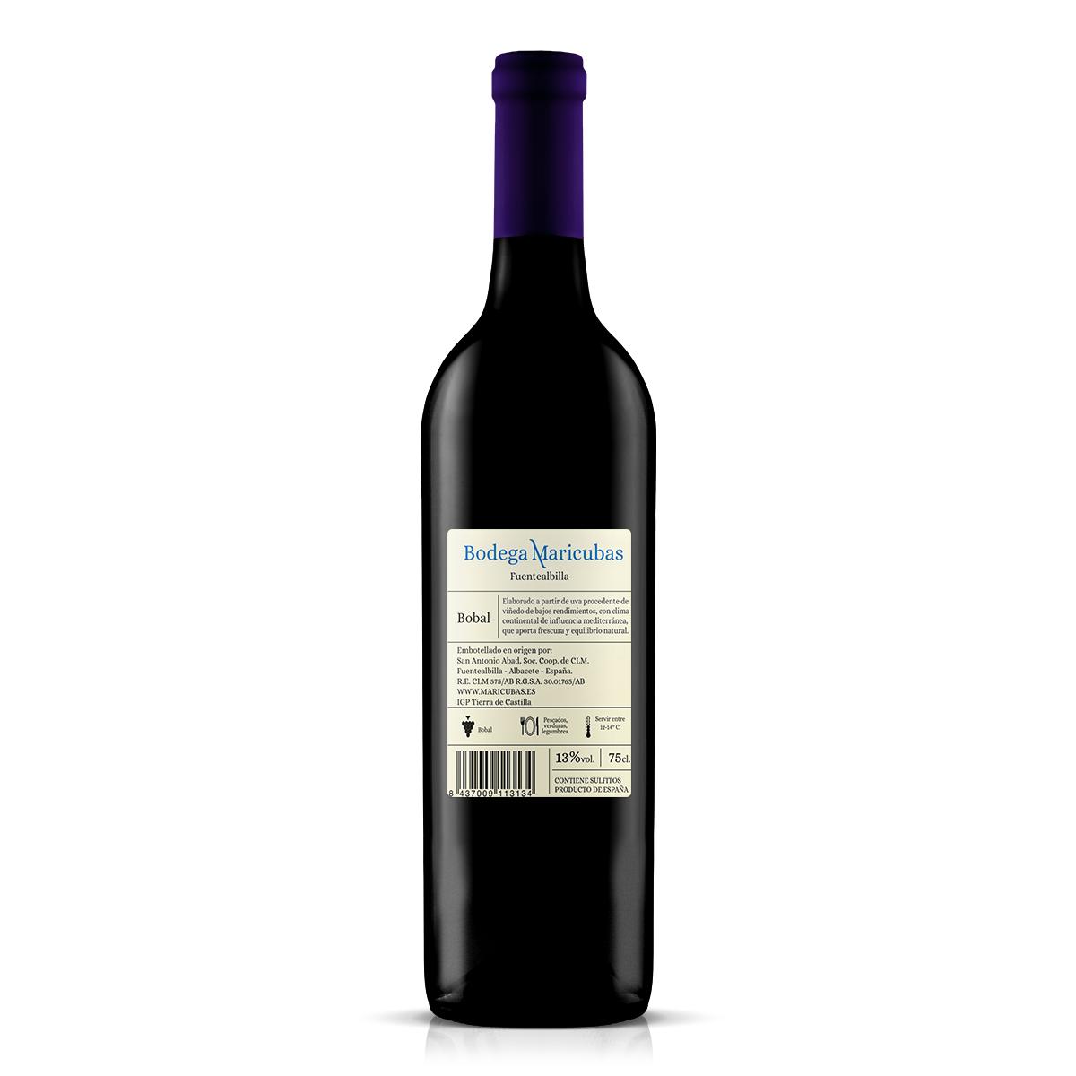 西班牙卡斯蒂亚-拉曼查博巴尔年轻葡萄酒