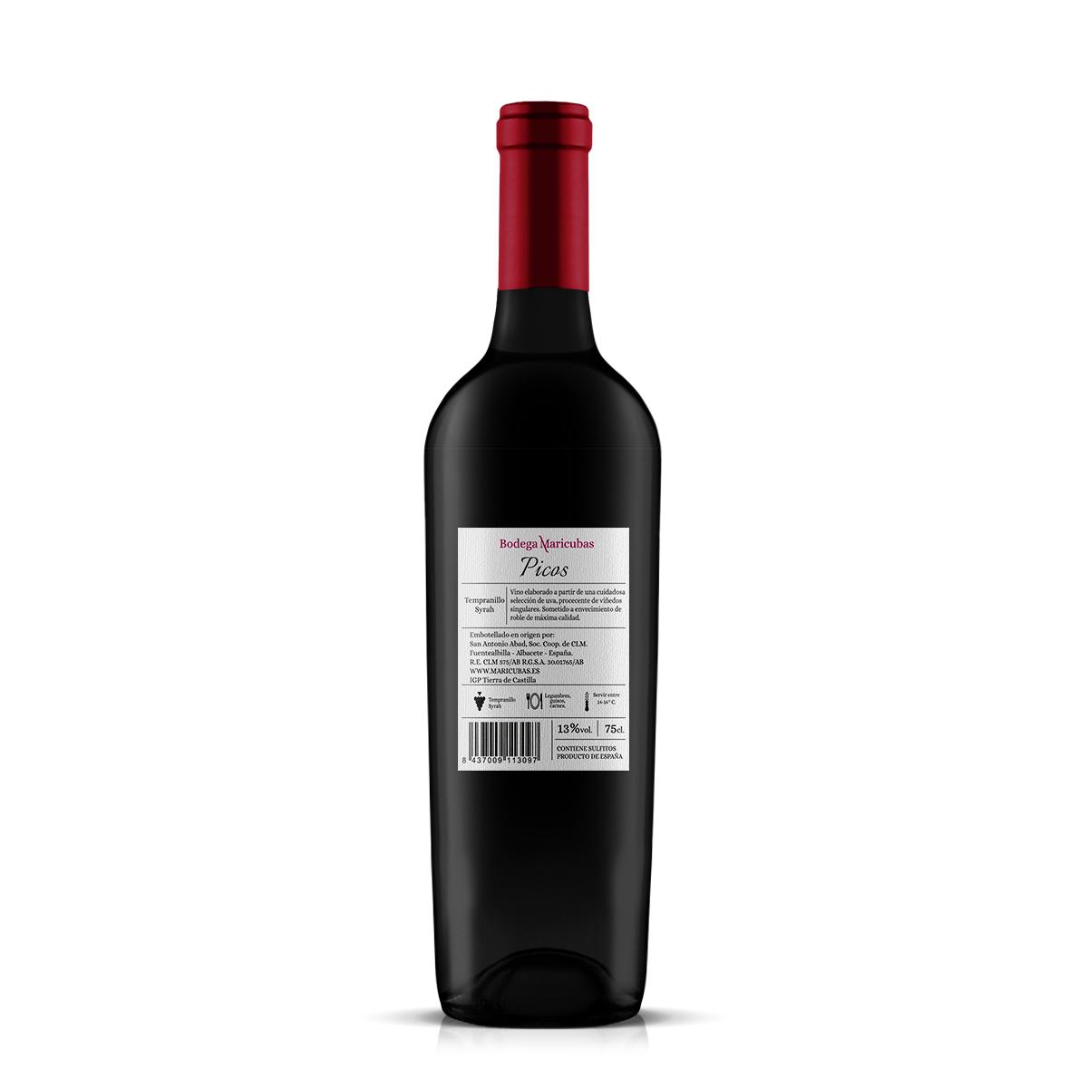 西班牙Picos 橡木桶陈酿12个月 红葡萄酒