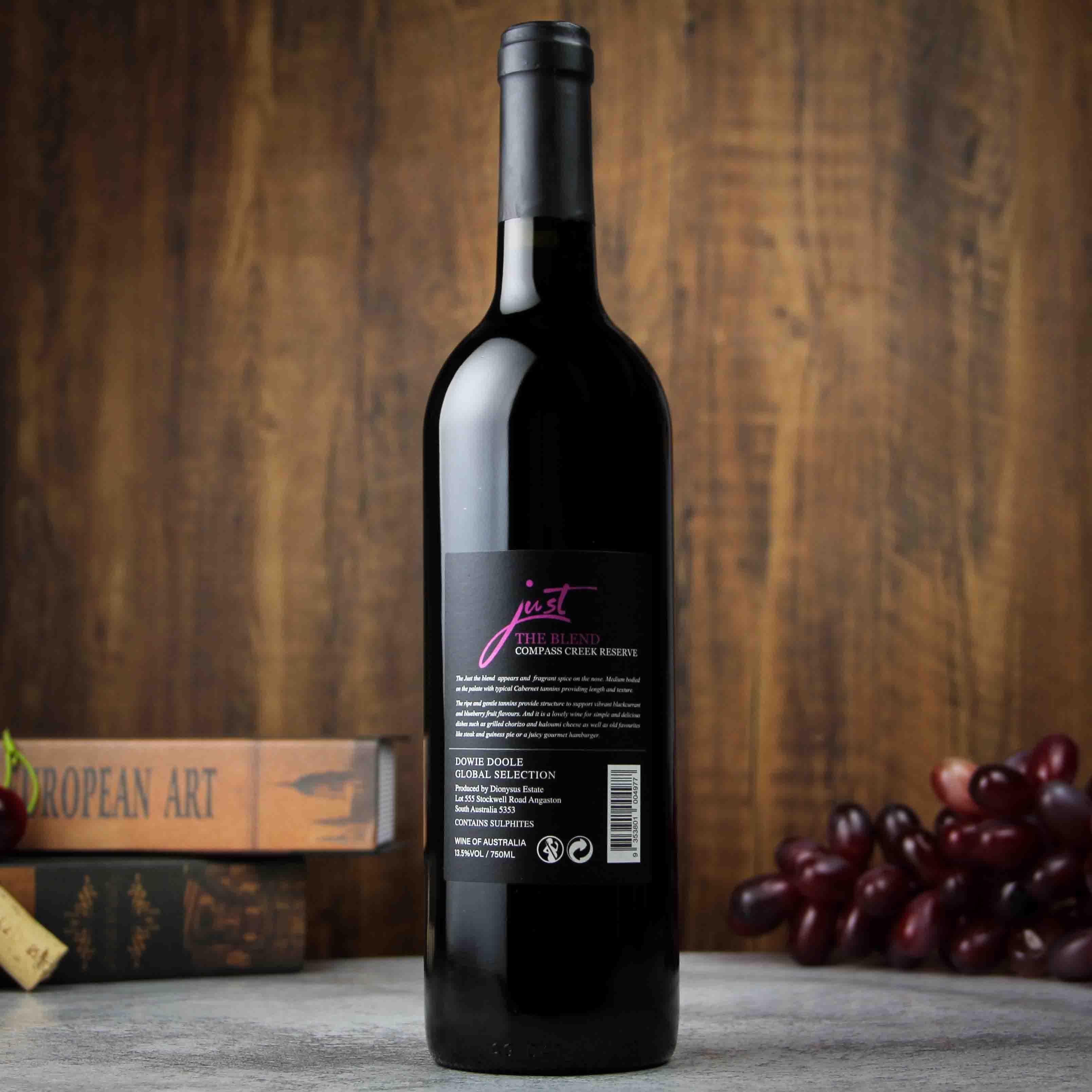 澳大利亚都度JUST勾魂马略卡岛混酿干红葡萄酒